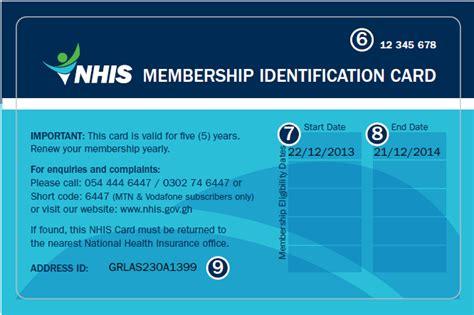 membership card sle membership card template 23 free