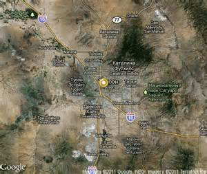 satellite maps arizona tucson arizona popular tourist places satellite