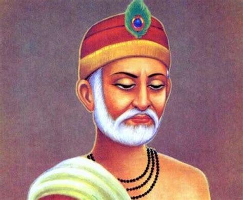 kabir biography in hindi pdf couplets of kabir kabir ke dohe shivpreet singh