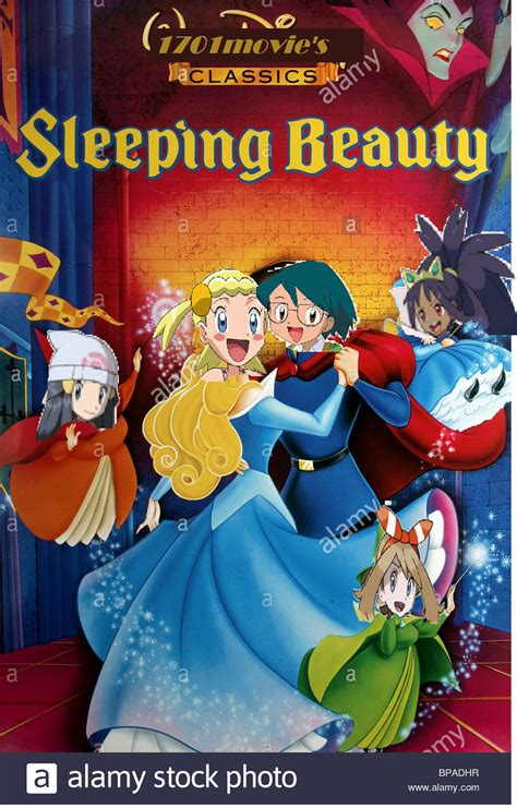 sleeping beauty wikipedia sleeping beauty 1701movies human style the parody wiki