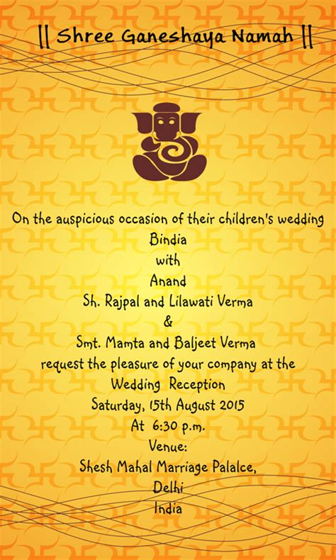Wedding Invitation Word God by Hindu Wedding Invitation Cards Android Apps On Play