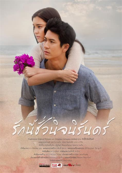 download subtitle indonesia film endless love 2014 coretan si ayam download endless love thailand version