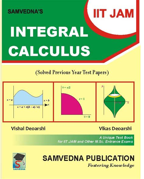 reference book for jam course jam maths