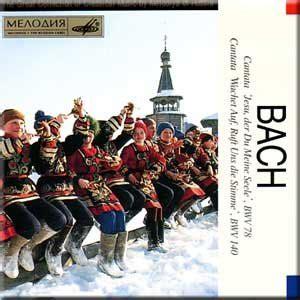 johann sebastian bach saulius sondeckis lithuanian chamber orchestra bach cantata bwv 78