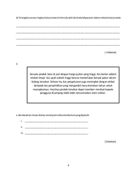 Rahvayana 1dan 2 soalan rbt tingkatan 1 bab1 dan 2