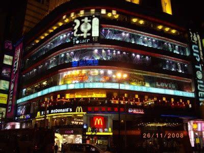 Jual Murah Lu Tidur Malam Lu Malam Bentuk Karakter Lig waiem guangzhou hari 1