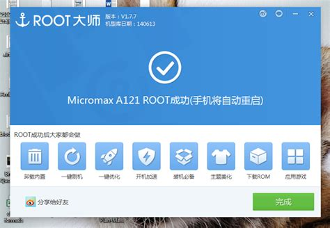 tablet root apk vroot apk srs root