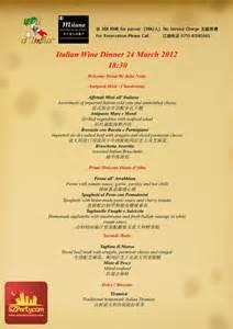 5 course set dinner menu images