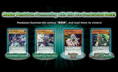 yugioh deck release dates yu gi oh arc v ocg structure deck master of pendulum