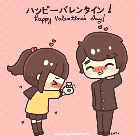 happy valentines day japanese happy s day japanlovers the