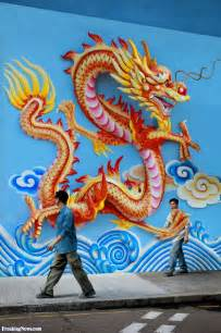 Dragon Wall Murals 3d dragon wall mural pictures