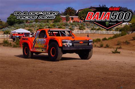baja trophy baja 500 2015 qualifying trophy trucks score