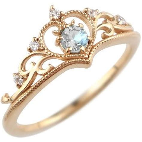 i hit the tiara ring ring blue moon thick
