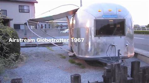 vintage airstream awning vintage airstream awning エアストリーム travel trailers youtube