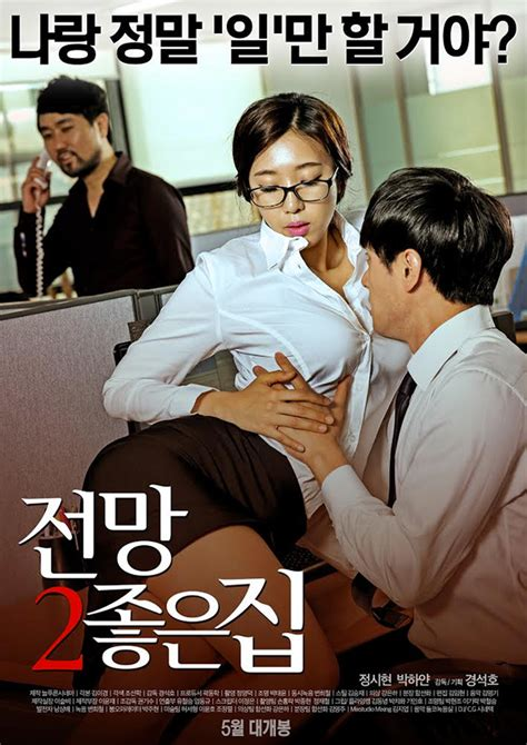 unduh film subtitle indonesia a house with a beautiful view 2 2015 hdrip unduh31 net