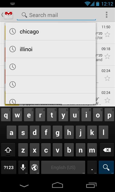 search bar android android implementing searchview in bar stack overflow