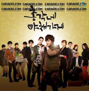 daftar film drama remaja romantis indonesia daftar nama pemain drama korea bachelor s vegetable store