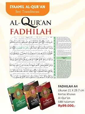 Kedahsyatan Fadhilah Al Quran syaamil al qur an al qur an fadhilah