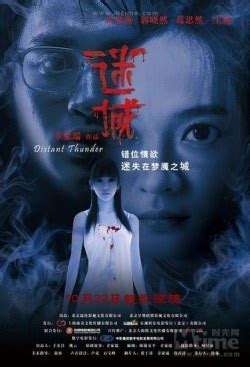 ghost film love song love song love series destiny engsub 2016 watch