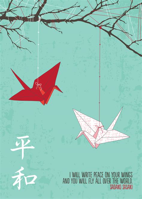 Sadako Origami - sadako sasaki postcard design 1 postcards for peace