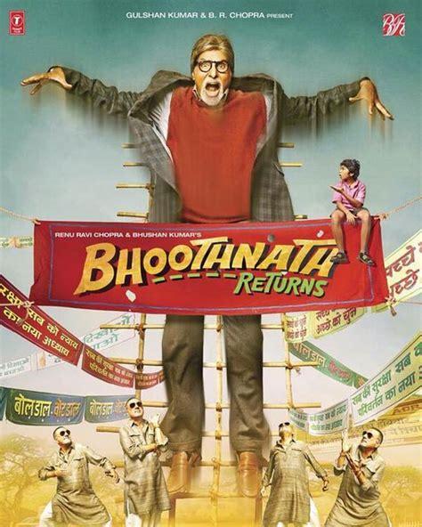 Amitabh Bachchan's Bhoothnath Returns declared tax free in ...