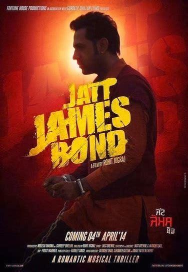 film jatt james bond all song jatt james bond movie posters 2014 hindi and