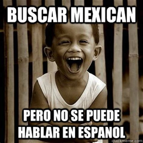 Funny Memes En Espaã Ol - spanish exam memes quickmeme