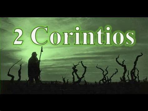 estudios biblicos de 2 samuel estudios biblicos segunda carta a los corintios p 1