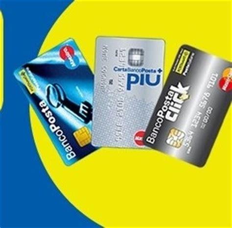 carta di credito banco posta piu estate 2013 gli sconti di bancoposta su libri