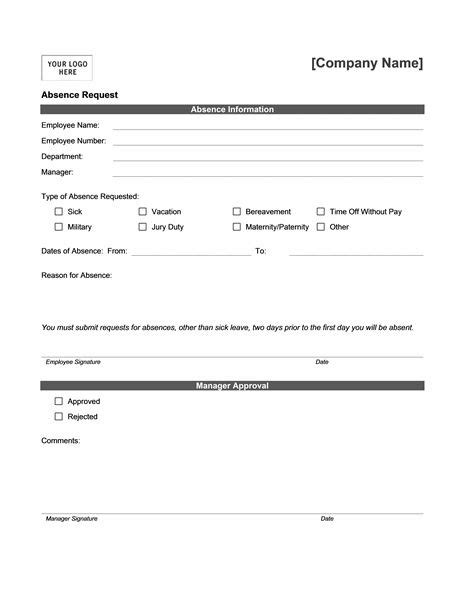 employee absence form template absence request form templates sol medicine