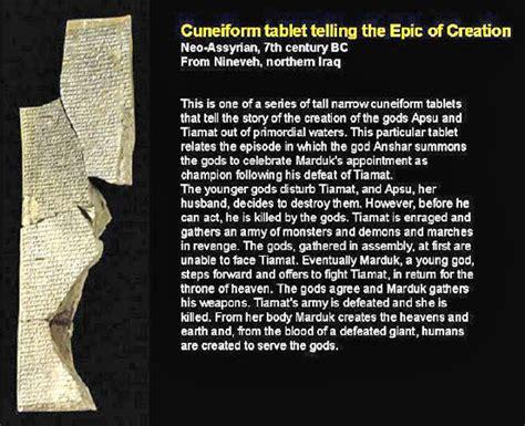 enuma elish and genesis enuma elish the epic of creation
