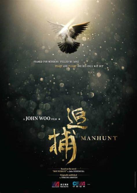 film action hong kong 2017 manhunt 2017 hong kong film cast chinese movie