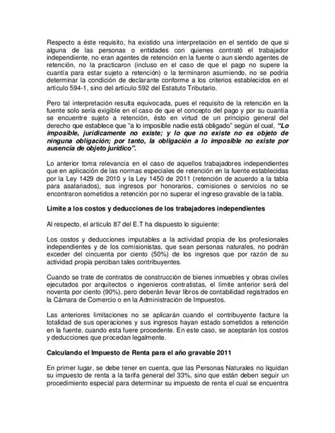 quienes estan obligados a declarar renta ao 016 en colombia qui 233 nes son los obligados a declarar renta en el a 241 o 2012