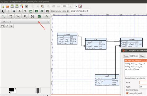 network modelling tools best practices software engineering dia tools to draw