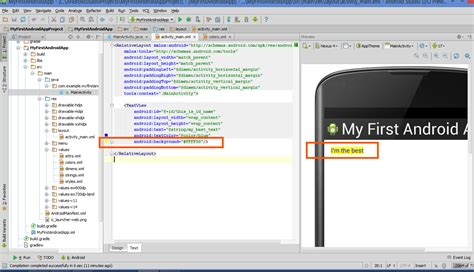 change layout in android studio lesson how to change a color of text and background in