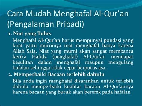 Cara Mudah Dan Cepat Menghafal Al Quran Al Quran Pis Karmedia selamat datang di tutorial mudah menghafal al qur an