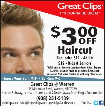 great clips kids haircut price great clips coupons december 2014