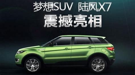 How To Find Job Seekers Resume by Land Rover Blasts Evoque Look Alike From China