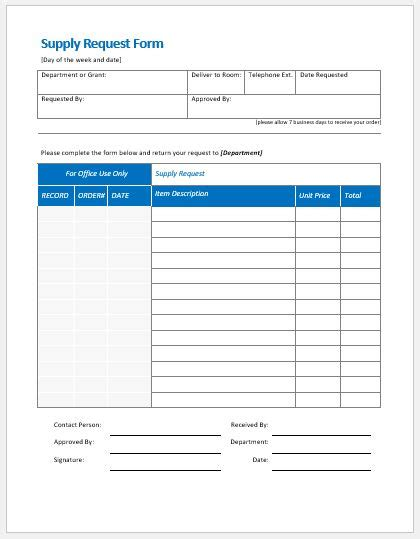 Supply Request Form Templates Ms Word Word Excel Templates Office Supply Form Template