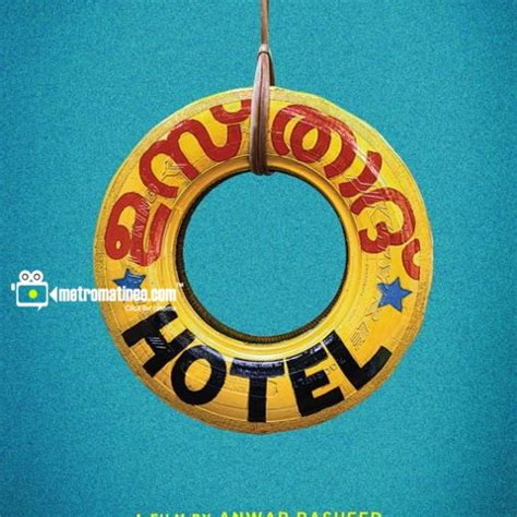 theme music ustad hotel ustad hotel ost interval theme 1 by gopisundar gopi
