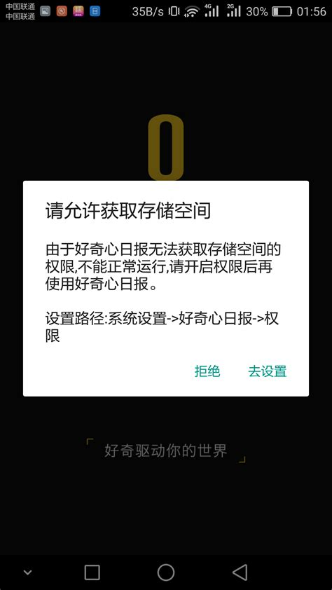 android packagemanager android m n适配踩坑 183 野火的技术博客