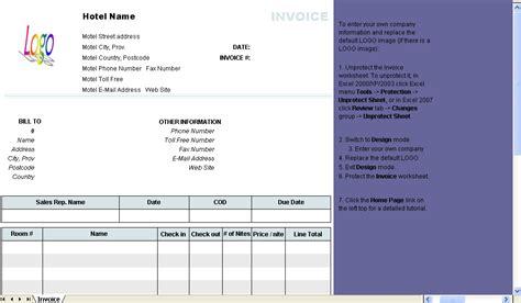 hotel invoice template uniform invoice software
