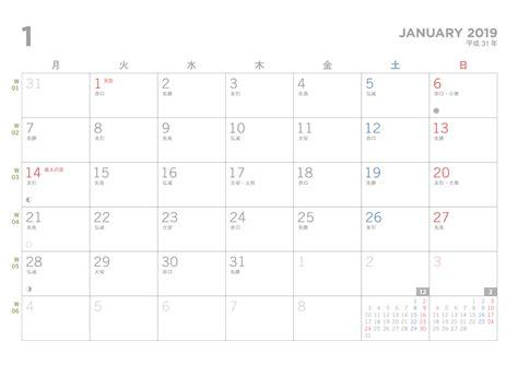カレンダー 2020 壁掛け 2ヶ月