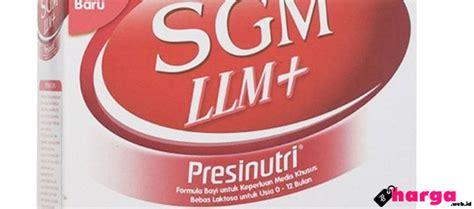 Formula Llm dengan harga yang terjangkau sgm llm low lactose