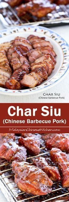 Simple Duck And Char Siu Rice by 17 Best Images About Oink Oink Recipes On