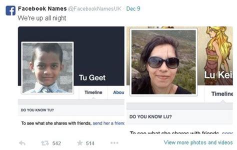 image  facebook names   meme