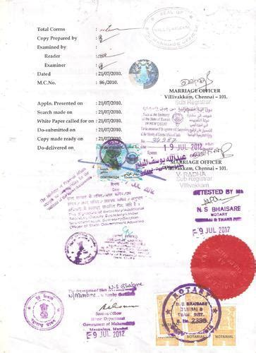 Attestation Letter For Marriage marriage certificate form hyderabad gallery
