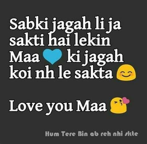 images of love you maa 181 best love you maa images on pinterest allah