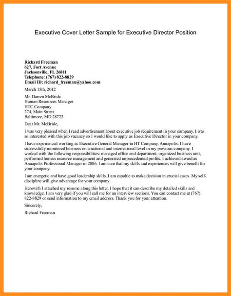 Cover Letters For Management by 5 Cover Letter For Management Position Mystock Clerk