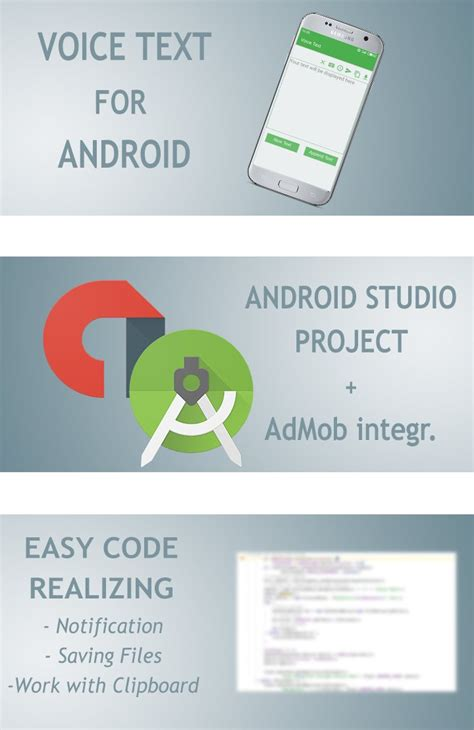 voice text android voice text android studio java admob by 14 11 codecanyon